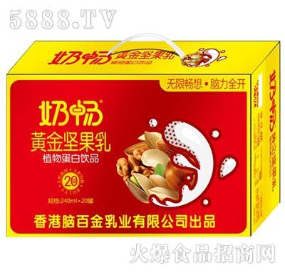 奶畅黄金坚果乳箱产品图