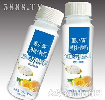 董小萌发酵酸奶黄桃+酸奶310ml