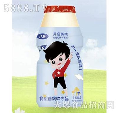卫派乳酸菌风味饮品原味产品图