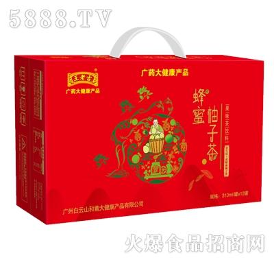 王老吉沁茗山蜂蜜柚子茶果味茶饮料310mlx12瓶