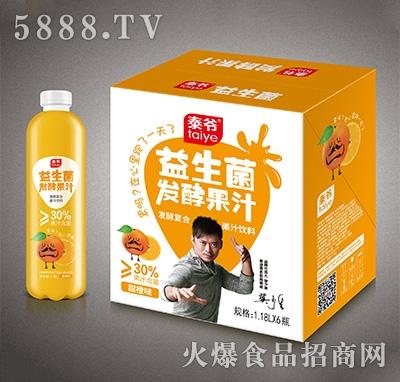 泰爷益生菌发酵果汁甜橙味1.18Lx6瓶