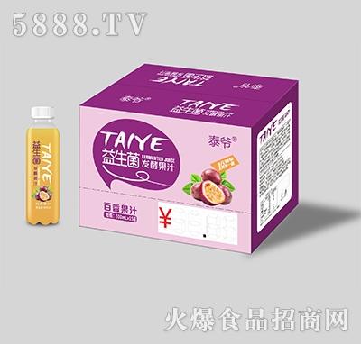 泰爷益生菌发酵果汁百香果汁500mlx15瓶