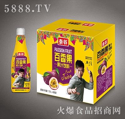 泰爷百香果果汁饮料1.25Lx6瓶