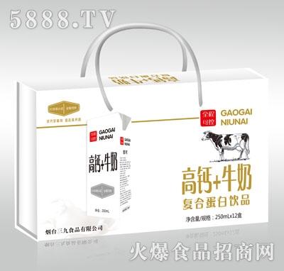 甄秀高钙+牛奶复合蛋白饮品250mlX12