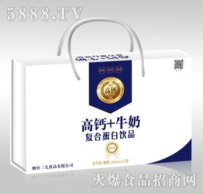 甄秀高钙+牛奶复合蛋白饮品250mlX12盒产品图