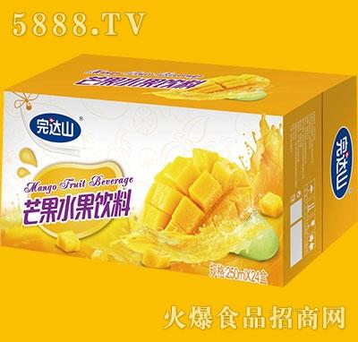 完达山芒果水果饮料250mlx24盒