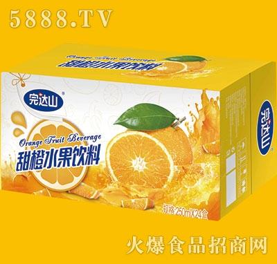 完�_山甜橙水果�料250mlx24盒
