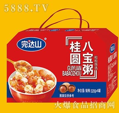 完�_山桂�A八��粥8罐