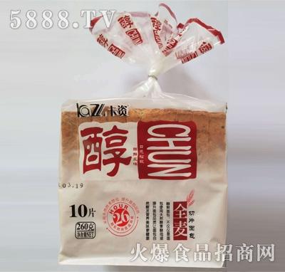 卡资醇香全麦切片面包260g