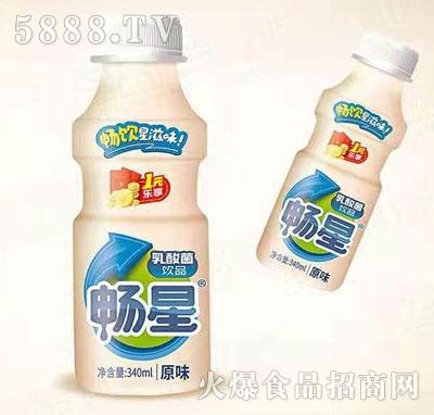 畅星乳酸菌饮品原味(瓶)340ml