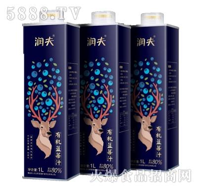 润夫有机蓝莓汁1L