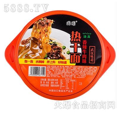 国圆热干面香辣牛肉味