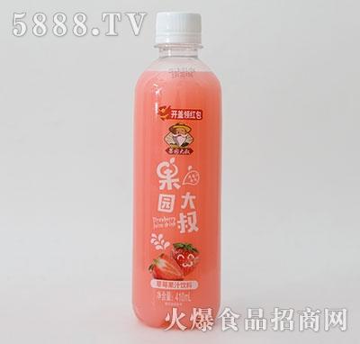 果园大叔草莓汁410ml产品图
