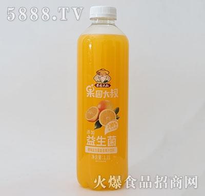 果园大叔益生菌复合果汁(鲜橙)1.1L