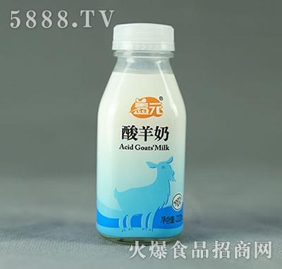 益元酸羊奶
