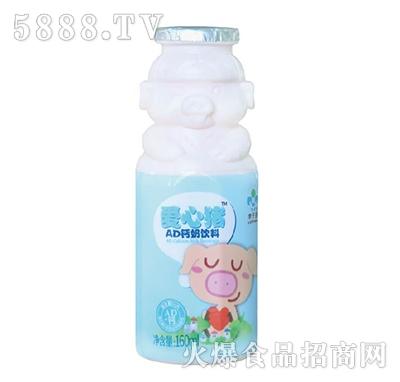 李子园爱心猪AD钙奶饮料160ml