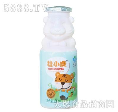 李子园杜小虎AD钙奶饮料160ml
