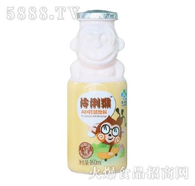 李子园伶俐猴AD钙奶饮料160ml