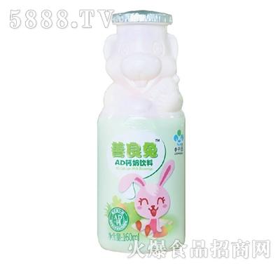 李子园善良兔AD钙奶饮料160ml