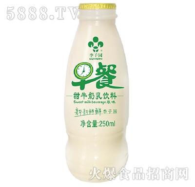 李子园甜牛奶乳饮料原味250ml