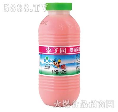 李子园草莓风味乳饮料450ml