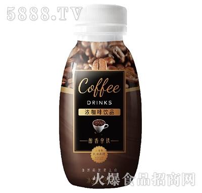 李子园醇香拿铁浓咖啡280g