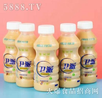 卫派乳酸菌饮品产品图