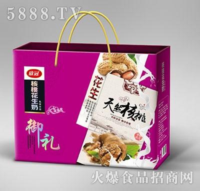 欣冠核桃花生奶饮品礼盒装