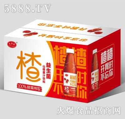 天华源益生菌山楂果汁饮料