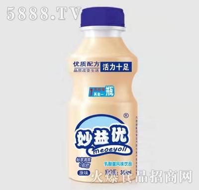 妙益优原味乳酸菌饮品340ml