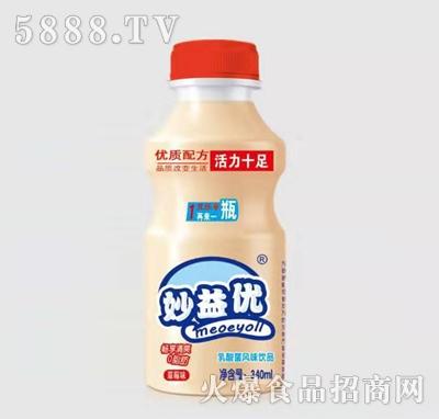 妙益优草莓味乳酸菌饮品340ml