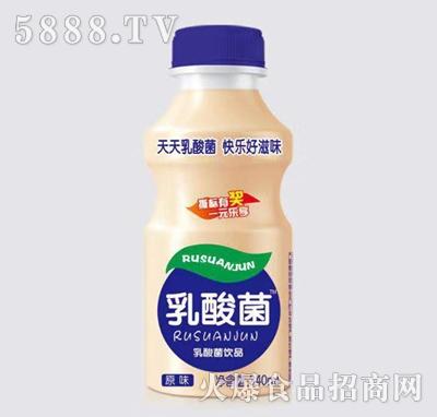佰益原味乳酸菌饮品340ml