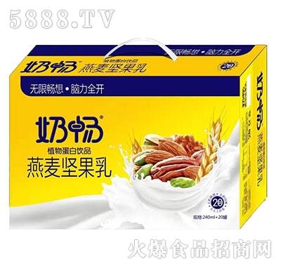 奶畅燕麦坚果乳240mlx20产品图
