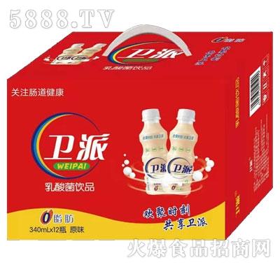 卫派乳酸菌饮品原味340mlX12产品图