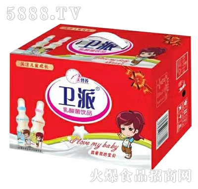 卫派乳酸菌饮品(箱)产品图
