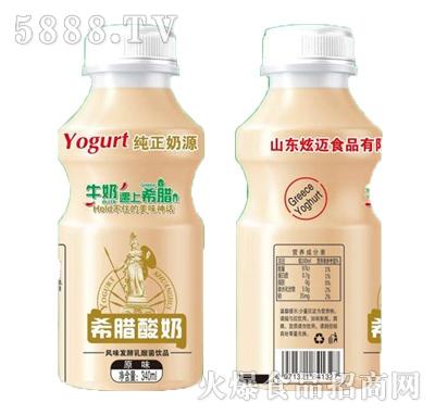 希腊酸奶原味发酵乳酸菌饮品340ml