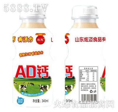 双慧AD钙原味乳酸菌风味饮品340ml