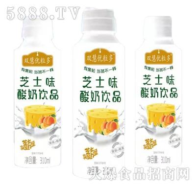 双慧优粒多芝士味果粒酸奶饮品310ml