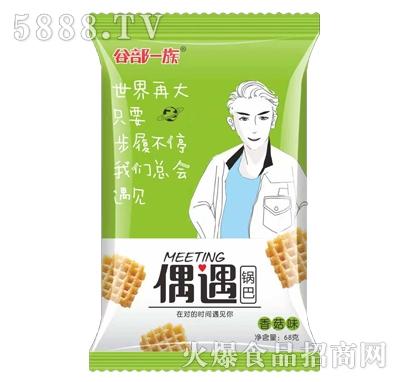谷部一族偶遇锅巴香菇味68g