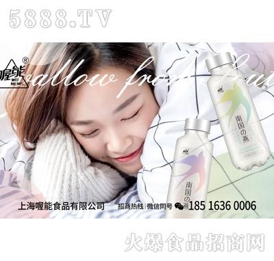 喔能芦荟燕窝饮风味饮料330ml(瓶)产品图