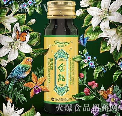 金能植物饮品50ml单瓶