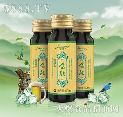 金能植物饮品50ml