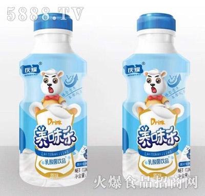 庆耀乳酸菌饮品原味产品图