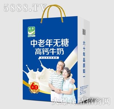 乐牛中老年无糖高钙牛奶产品图
