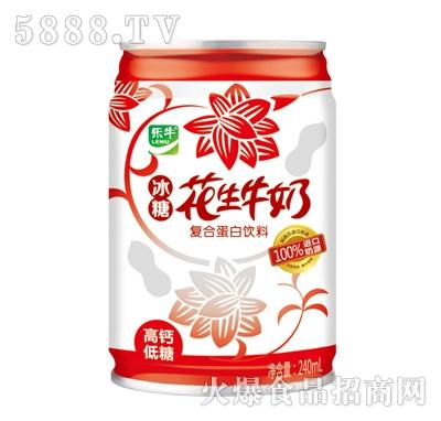 乐牛冰糖花生牛奶复合蛋白饮料240ml产品图