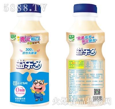 乐牛益乐多乳酸菌饮品350ml