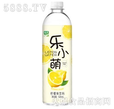 乐牛乐小萌柠檬味饮料520ml