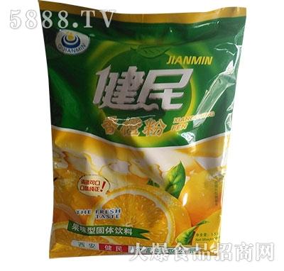 健民香橙粉1kg产品图