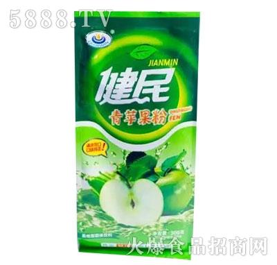 健民青苹果粉产品图
