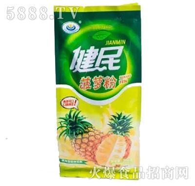 健民菠萝粉产品图